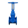 Resilient Seat Gate Valve F4 GGG50 Rising Stem